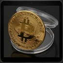 Bitcoin als Geschenkidee - verschenke einfach einen...